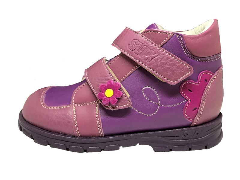 Supykids DORA lila bélelt supinált gyerekcipő 5b012ff0e2