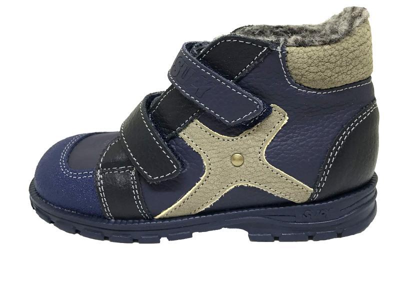Supykids HUGO sötétkék bélelt supinált cipő d4e341bd02